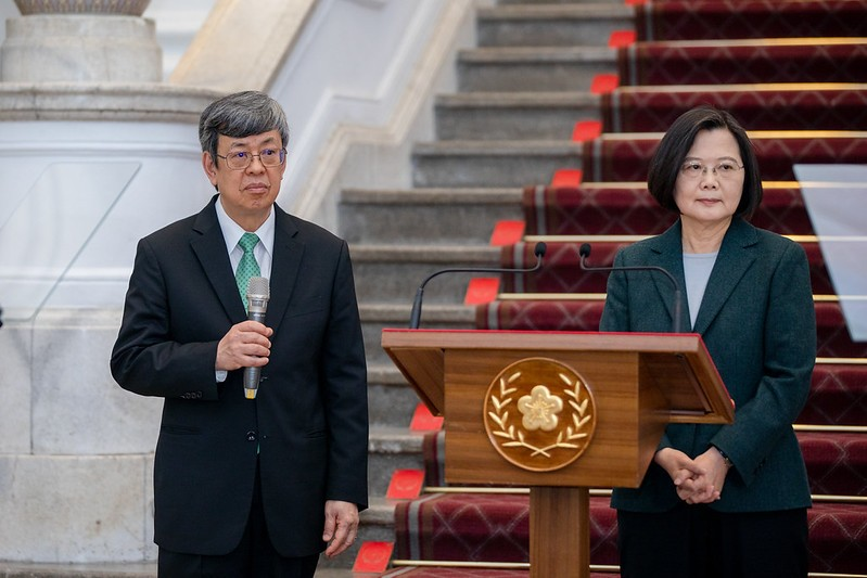 Vice President Chen (left) and President Tsai. (Presidential Office photo)