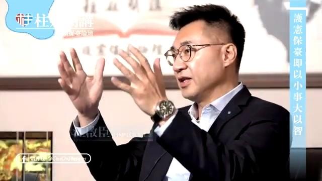 Johnny Chiang. (Youtube screenshot)