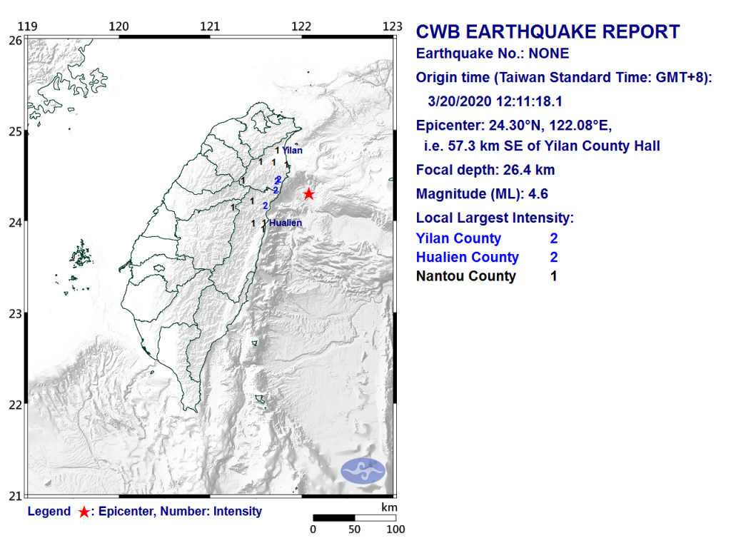 CWB map of today's quake.