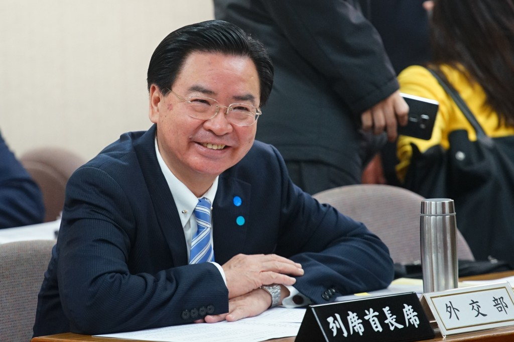 Foreign Minister Joseph Wu.