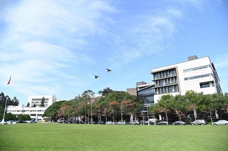 圖/清華大學官網