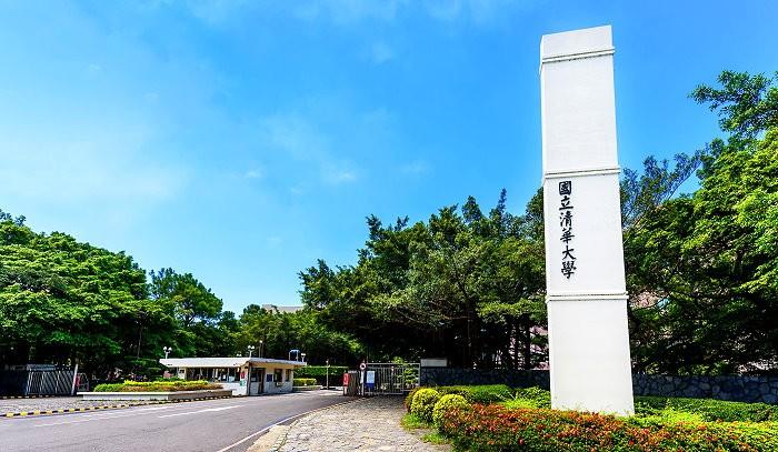 (nthu.edu.tw photo)