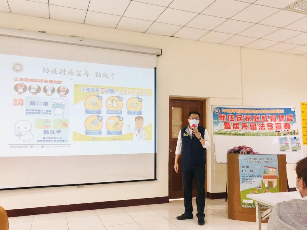 服務站黃主任宣導防範武漢肺炎相關措施。