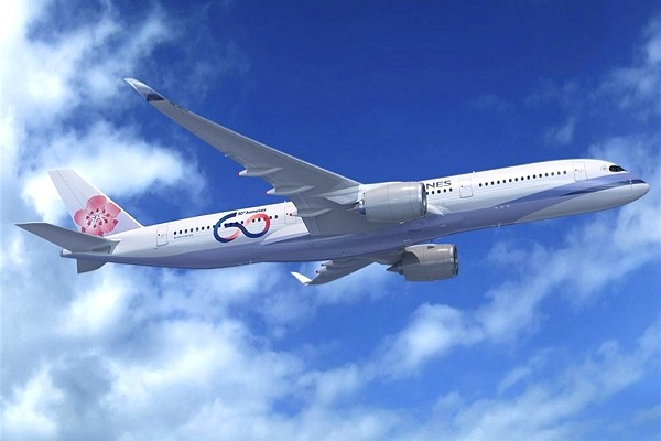 Two cargo pilots for China Airlines tested positive for coronavirus. (China Airlines photo)