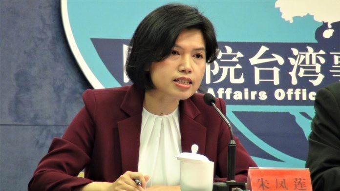 Zhu Fenglian.
