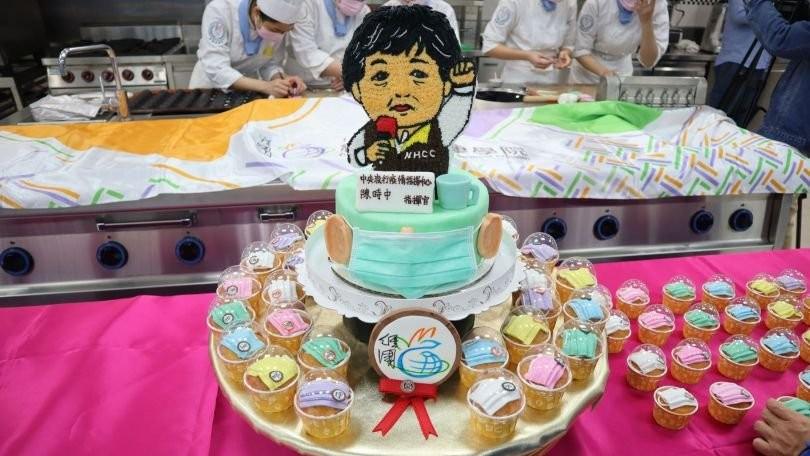 Cake made for Chen Shih-chung.(CKIMH photo)