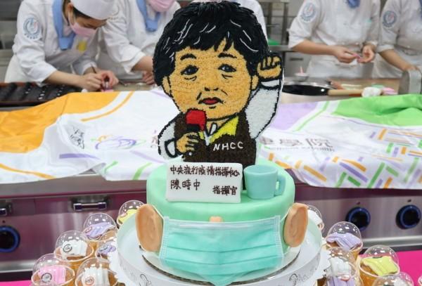 Photo of the Day: Cake for Taiwan's coronavirus conqueror