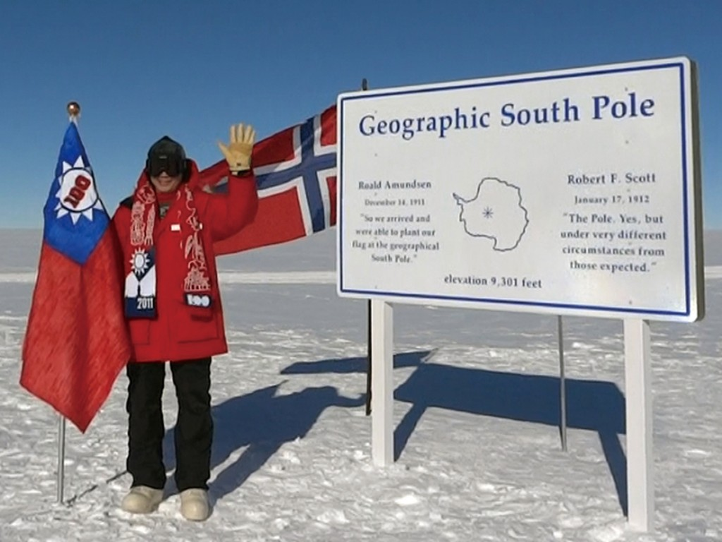 Stock image of Taiwanese researcher at South Pole.
