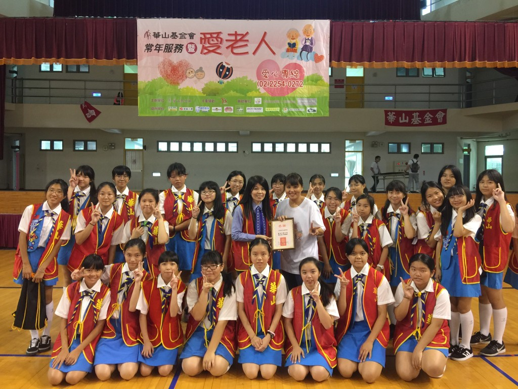 三民高中擔任華山基金會 愛老人運動會志工服務。(照片來源:新北市政府教育局)
