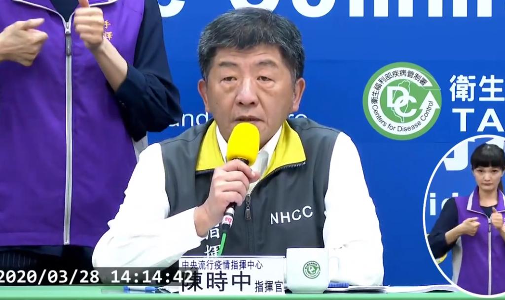 台灣新增16例新冠肺炎確診病例(圖擷取自影片)