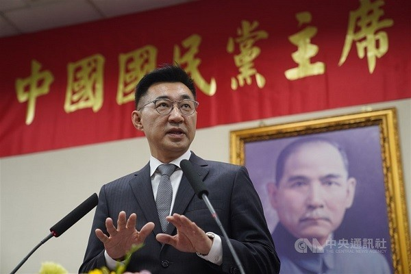 New KMT Chairman Chiang Chi-chen