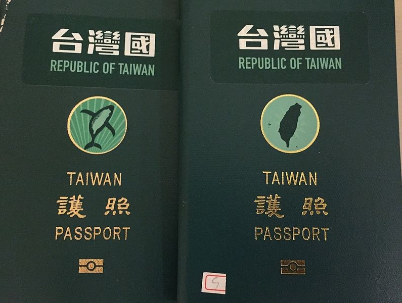 Taiwan passport stickers.
