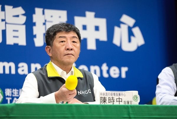 Taiwan health minister promotes social distancing guidelines