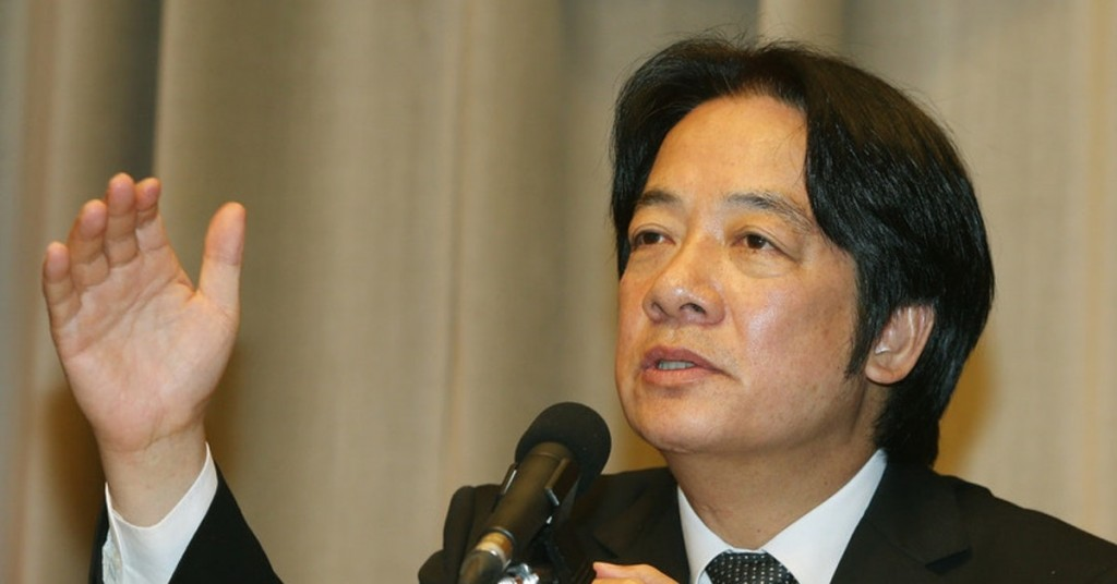 File photo of Vice President-elect William Lai