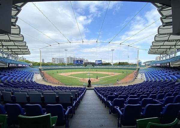 Taiwan's CPBL to open without spectators April 11.