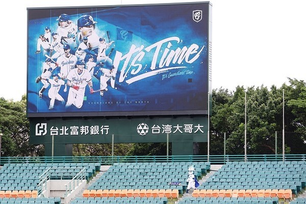 Taiwan pro baseball league to hold games in empty stadiums