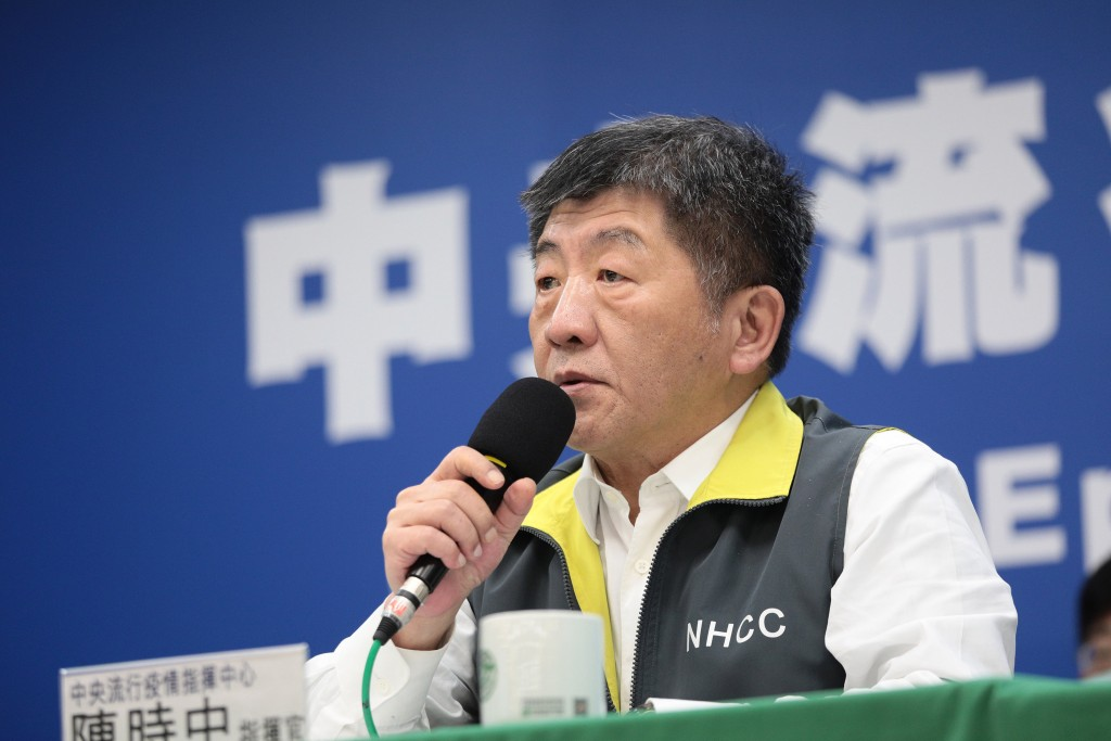 Health and Welfare Minister Chen Shih-chung at a CECC news conference
