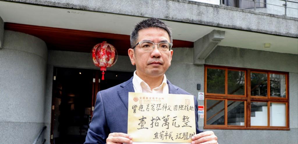 Yilan City Mayor Chiang Tsung-yuan
