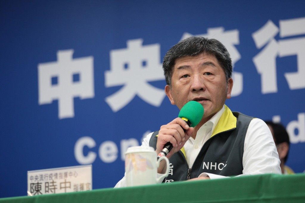 Health and Welfare Minister Chen Shih-chung at the daily CECC news conference