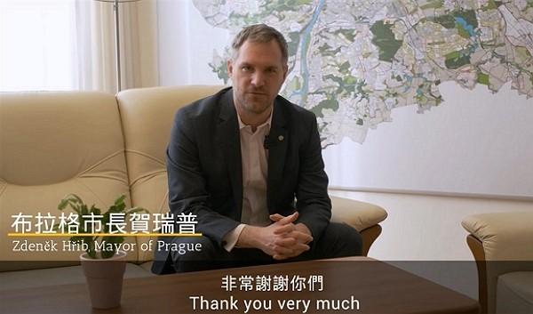 Prague Mayor Zdeněk Hřib thanks Taiwan for donation of medical supplies. (Facebook video screengrab)