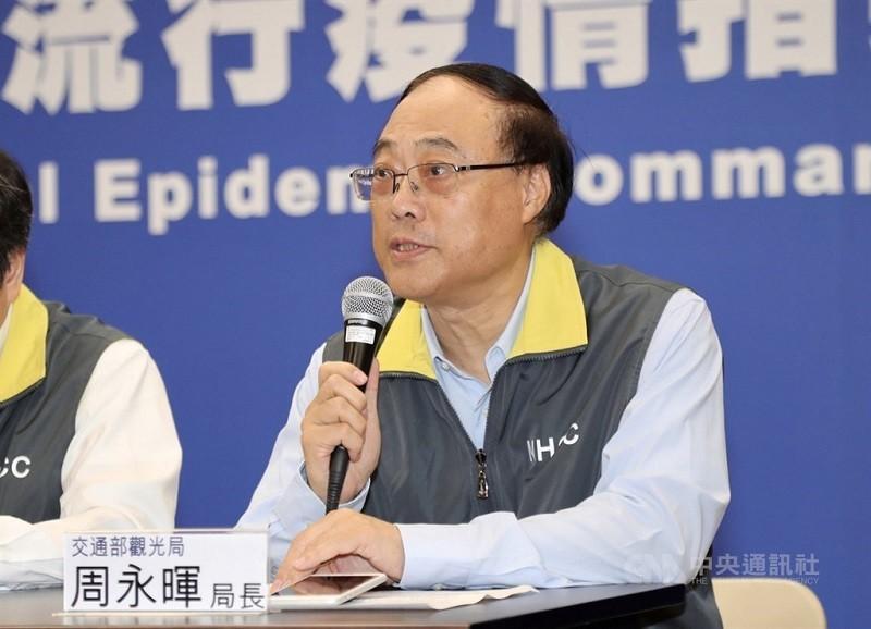 Chou Yung-hui