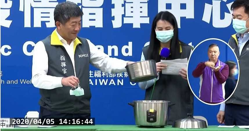 Chen (left), Wu (third from right). (YouTube, CDC screenshot)