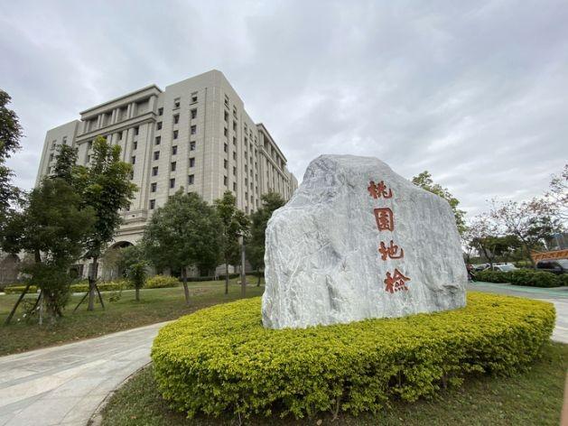 Taoyuan District Prosecutor's Office.