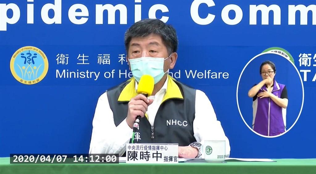 Chen Shih-chung. (YouTube, CDC screenshot)