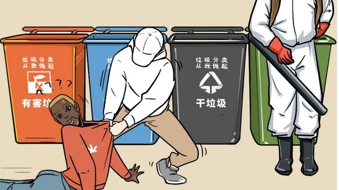 Chinese sanitation workers dragging away basketball player. (WeChat, Koi Youth screenshot)