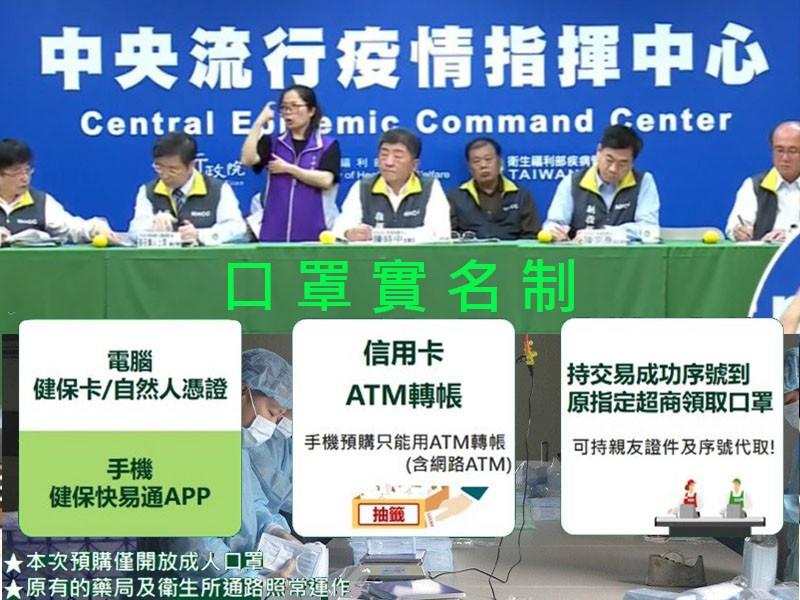 讓台灣成為全球防疫的明亮燈塔