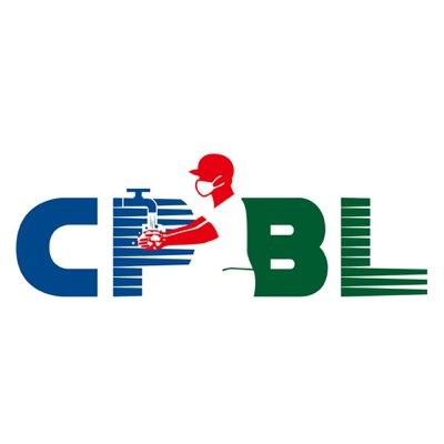 CPBL's temporary logo reminds people to wash their hands amid pandemic. (Twitter/CPBL image)
