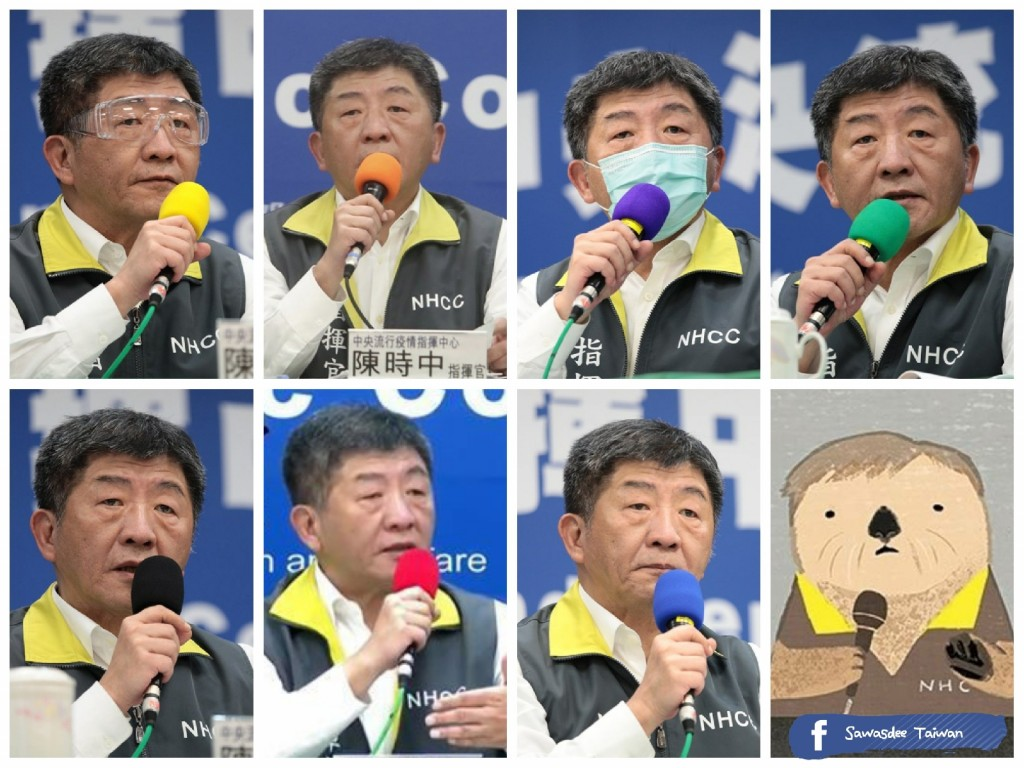 Chen Shih-chung using assorted microphones. (Noon Sitthichokpun Tsreng meme)