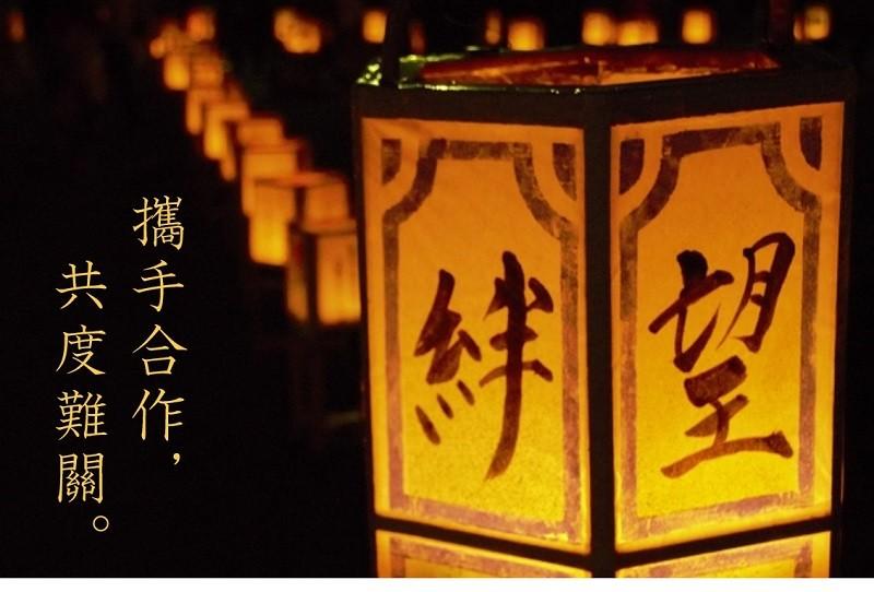 "(<a href=""https://www.facebook.com/JiaoliuxiehuiTPEculture/posts/2841465109274497?__tn__=-R"" target=""_blank"">Japan-Taiwan Exchange Association Facebook</a> photo)"