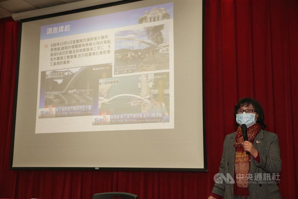 Control Yuan member Wang Yu-ling (王幼玲) presenting survey data