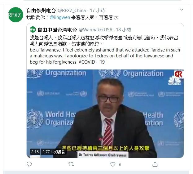 (Twitter.com/TMGNews_CN screengrab)