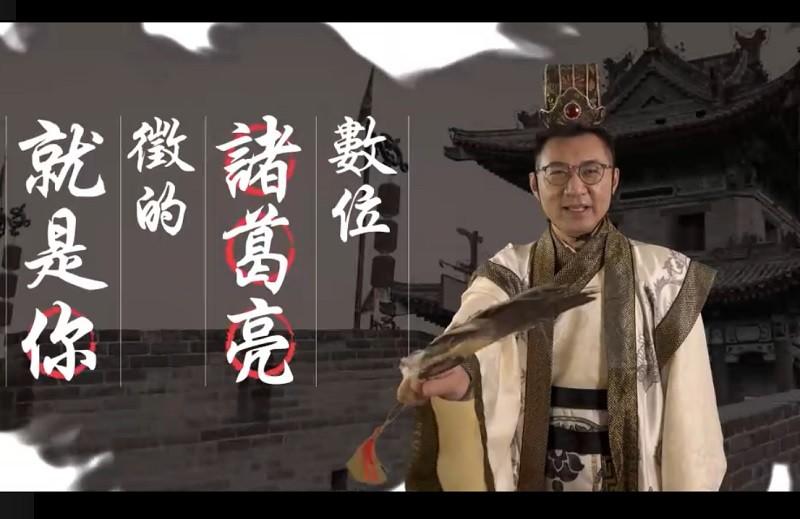 國民黨主席江啟臣在海選前, 以古裝扮相打廣告, 褒貶不一 (圖/官方臉書)