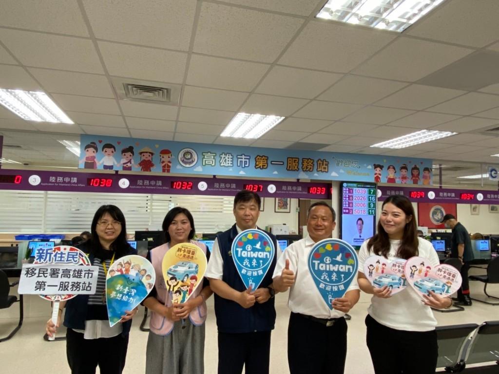 (說明:新住民全球新聞網「Taiwan我來了」胖卡出任務拜訪移民署高雄市第一服務站)
