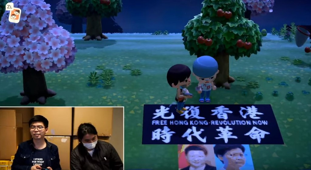 Wong compartilha o slogan pró-democracia em Animal Crossing. (Captura de tela do Demosistō Video)