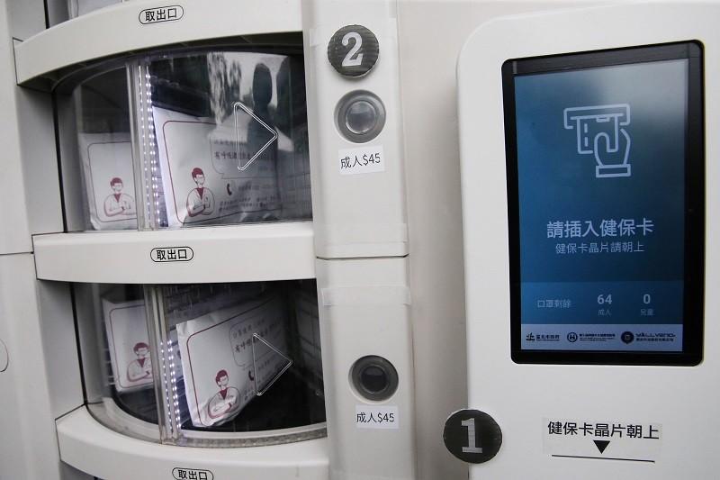 中央與台北市合作, 試辦國內首見具有互動顯示螢幕之「口罩實名制販賣機」, 4月12日將開始販售(中央社)
