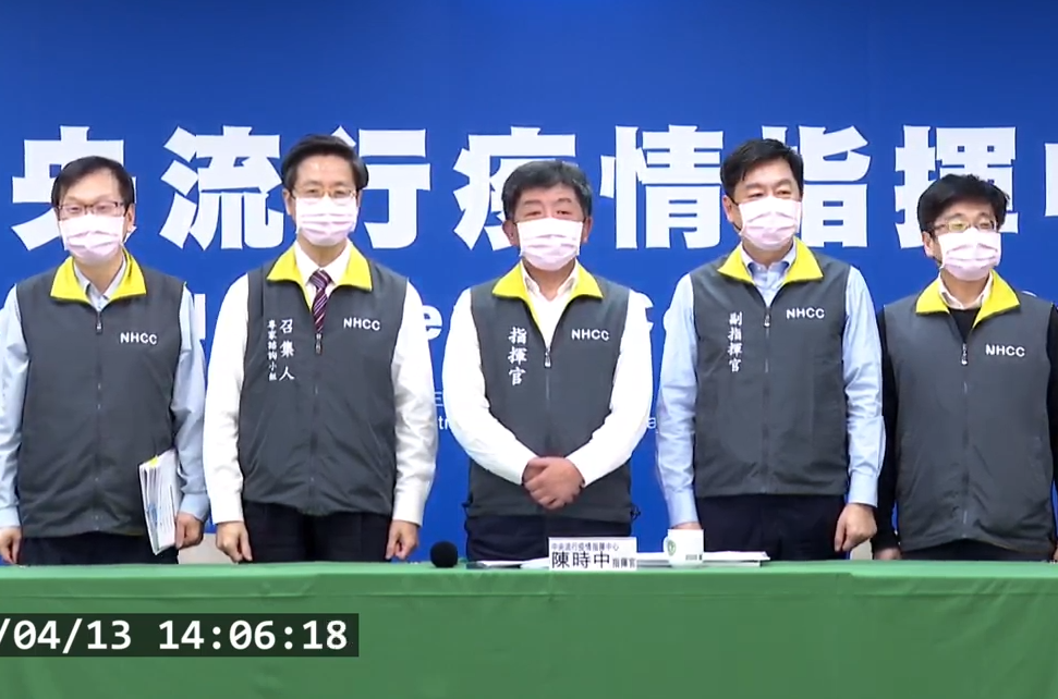 Taiwan government officials wear 'girly' colored masks
