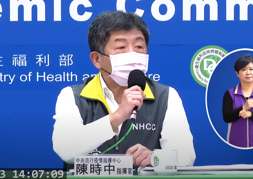 Taiwan government officials wear pink masks for young boys (Youtube, CDC screenshot)