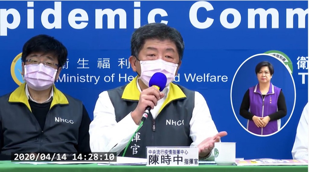 CEEC head Chen Shih-chung. (YouTube, CDC screenshot)