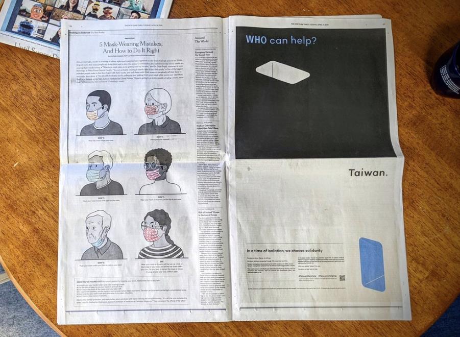 最新!紐約時報「台灣寫給世界的信」喊話世衛 網友惡搞設計師聶永真回應了