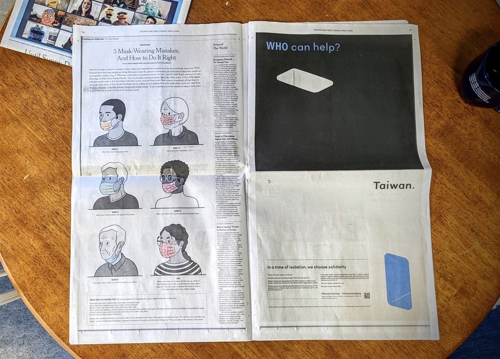 NYT ad (Right). (Taiwan Can Help team photo)