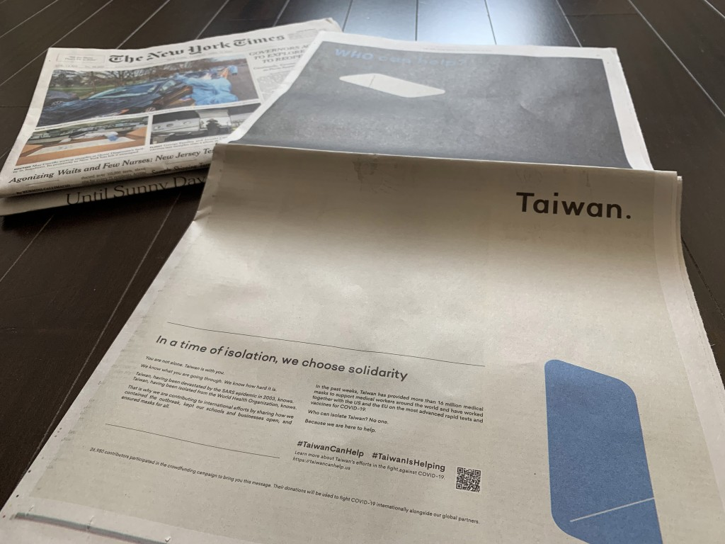 'Taiwan Can Help' ad posted in New York Times