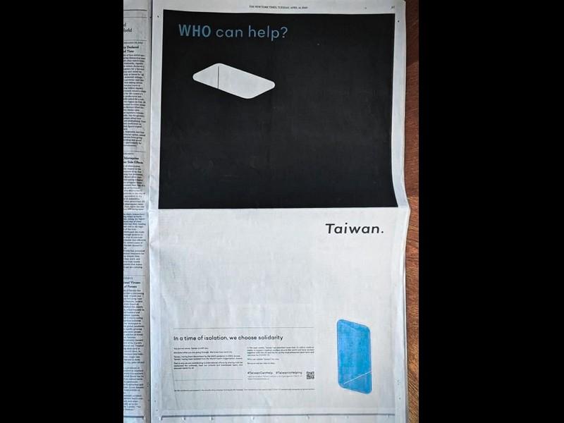 'Taiwan Can Help' ad on New York Times (Facebook, Tsai Ing-wen photo)