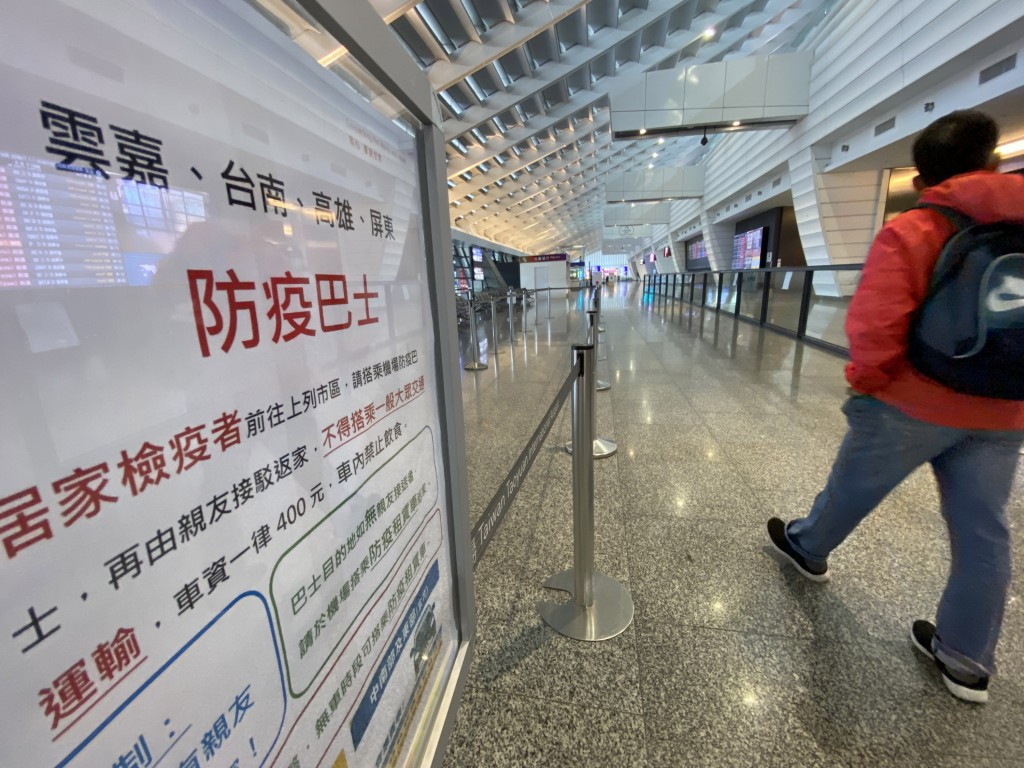 Only 669 people passed through Taiwan Taoyuan International Airport Tuesday April 14