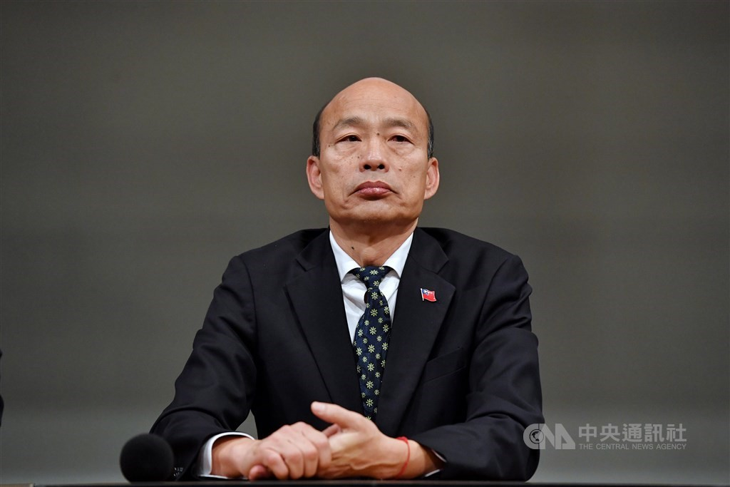 Kaohsiung City Mayor Han Kuo-yu faces a recall vote on June 6.