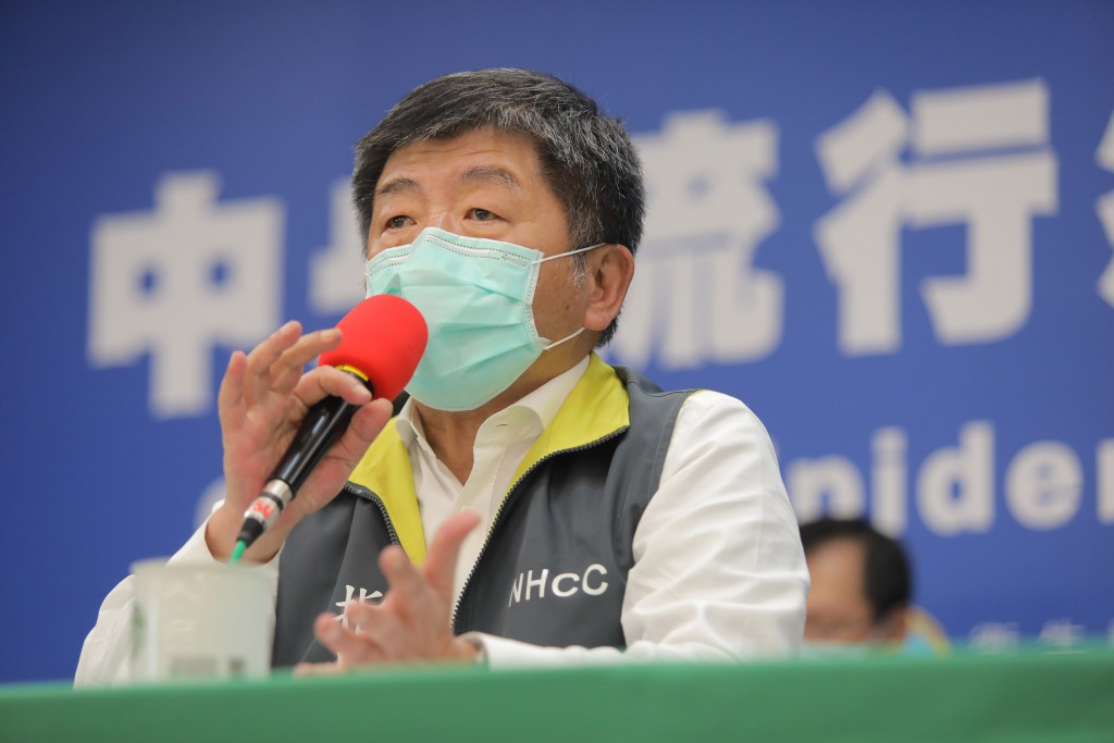 CECC chief Health and Welfare Minister Chen Shih-chung