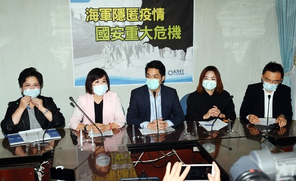 KMT members demand Navy be held accountable for new virus cases.